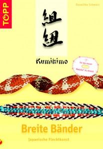 Kumihimo-Buch zum Flechten von breite Bändern
